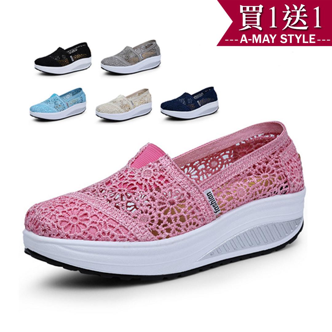 現貨-健走鞋-雕花蕾絲縷空透氣健走鞋【XC201550】*艾美時尚