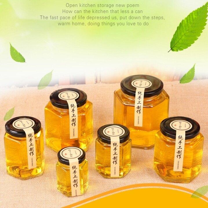 密封罐小號六棱玻璃瓶 蜂蜜包裝密封罐果醬菜瓶子燕窩罐頭瓶帶蓋 滿天星
