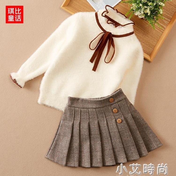 女童套裝裙2020新款秋冬兒童毛衣加厚冬裝洋氣針織衫短裙子兩件套