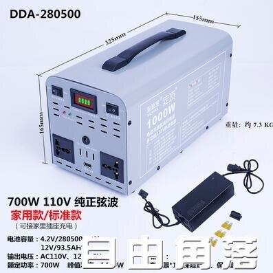 110伏移動電源 大容量工業商用儲電器 110v家用戶外太陽能流動蓄電池輸出110v
