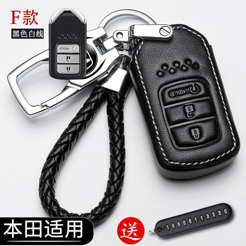 汽車鑰匙包 交車禮 鑰匙保護套 適用于本田思域鑰匙套XRV十代雅閣皓影凌派繽智CRV杰德汽車殼包扣『cyd2118』