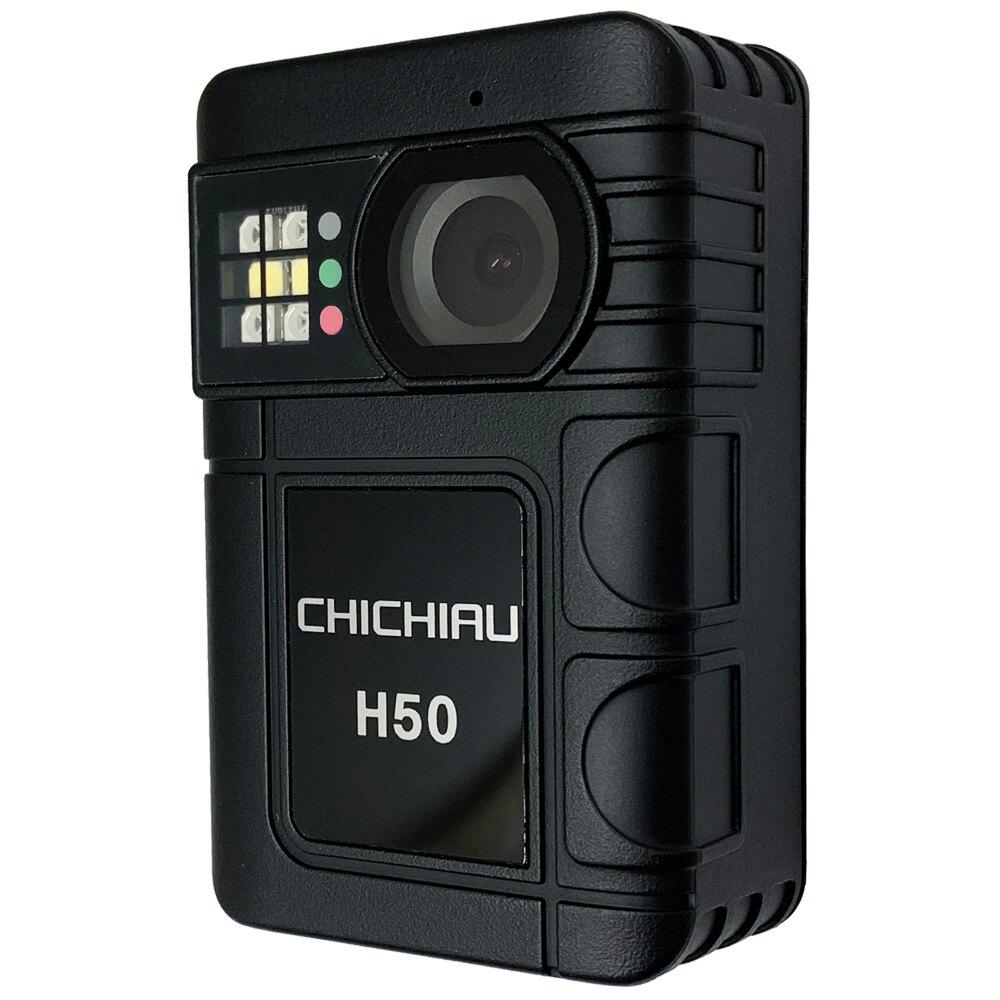【CHICHIAU】1080P 廣角145度螢幕型兩用夜視隨身影音密錄器 影音記錄器 行車紀錄器 H50