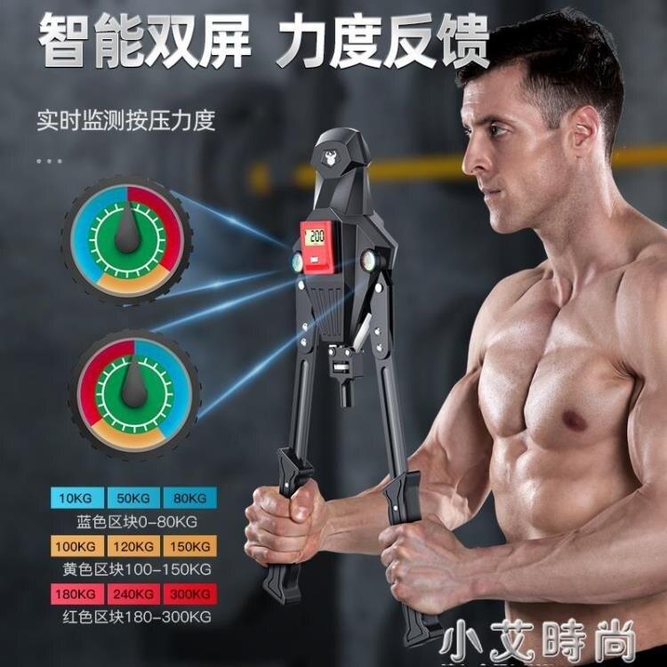 居家休閒-臂力器可調節男家用訓練健身器材練胸肌手臂肌肉多功能握力臂力棒NMS