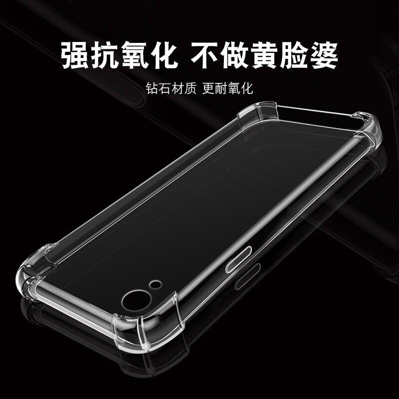適用于OPPOR9Plus手機殼R9Plus保護套氣囊防摔超薄硅膠軟套透明男