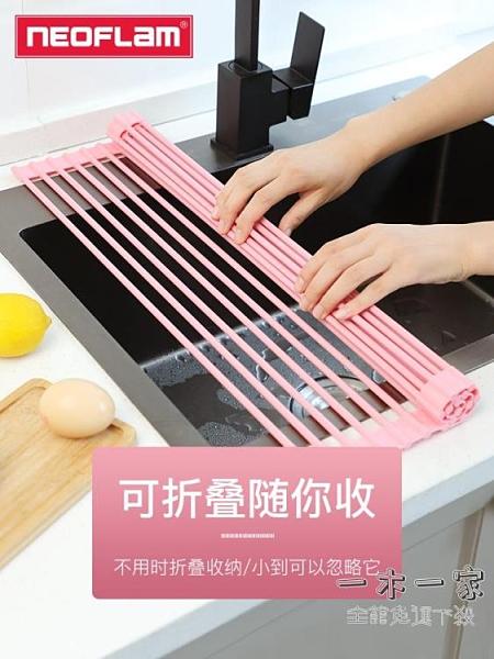 碗架 可折疊瀝水架廚房放碗架水池置物架神器硅膠收納水槽洗碗池瀝水籃