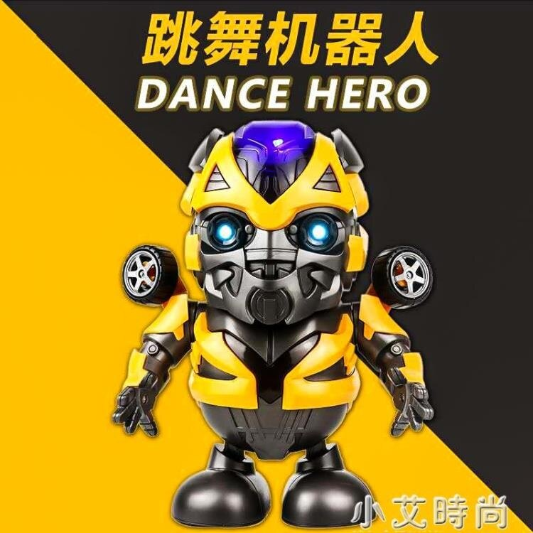 抖音網紅大黃蜂蜘蛛鋼鐵俠復仇者聯盟模型男孩女孩跳舞機器人玩具 NMS