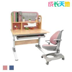 【成長天地】兒童書桌椅 90cm全實木桌面 可升降桌椅 兒童桌椅(ME205+AU770)