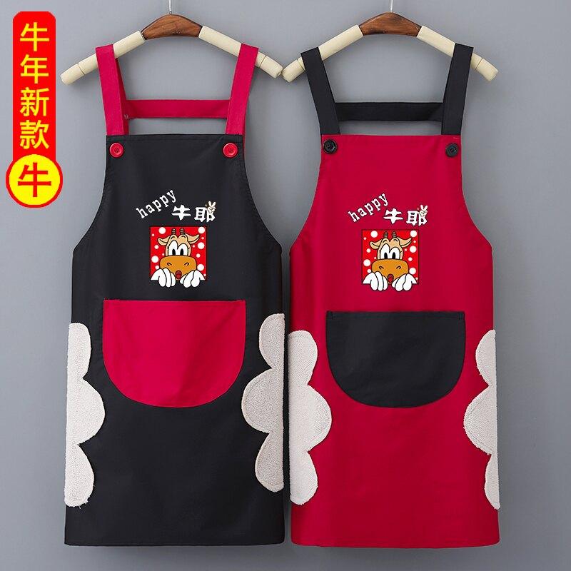 圍裙家用廚房防水防油女時尚上班可愛日系韓版工作服男士