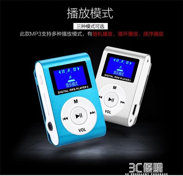 mp3 隨身聽學生版迷小巧可愛女生p3音樂卡通便攜式MP4MP3播放器