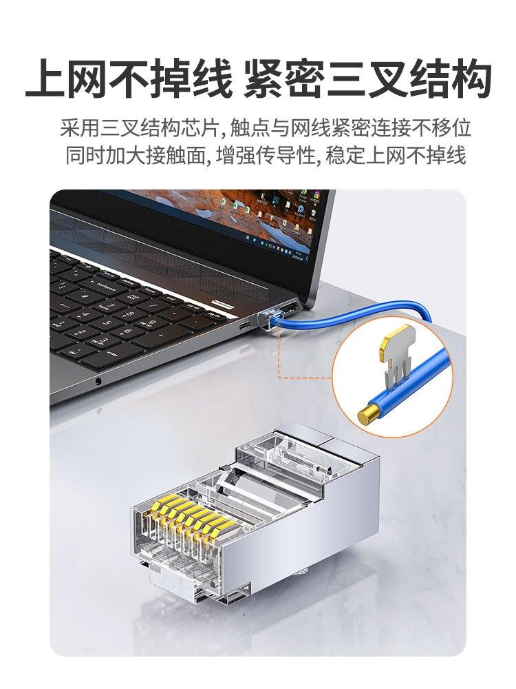 綠聯水晶頭六類6超五5對接網線頭千兆屏蔽rj45網絡接口萬兆連接器