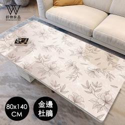 好物良品-PVC防油水隔熱桌墊《金邊杜鵑》80×140cm (PVC軟玻璃材質/桌布/餐桌墊/桌墊)