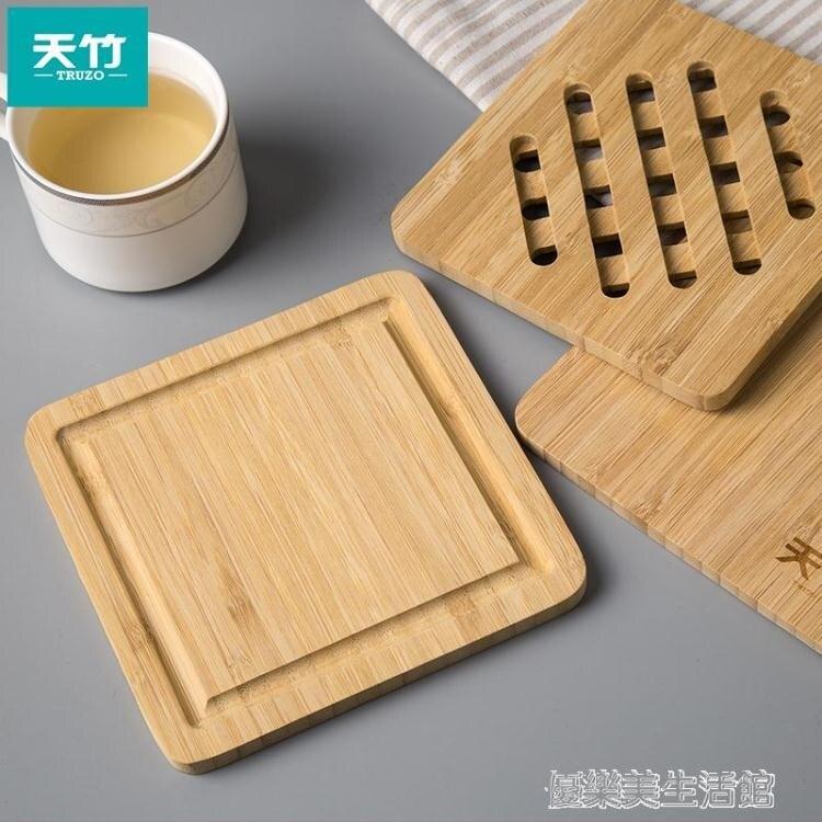 天竹碗墊竹墊鍋墊架家用大號菜墊子防燙餐盤墊杯墊隔熱墊竹餐桌墊