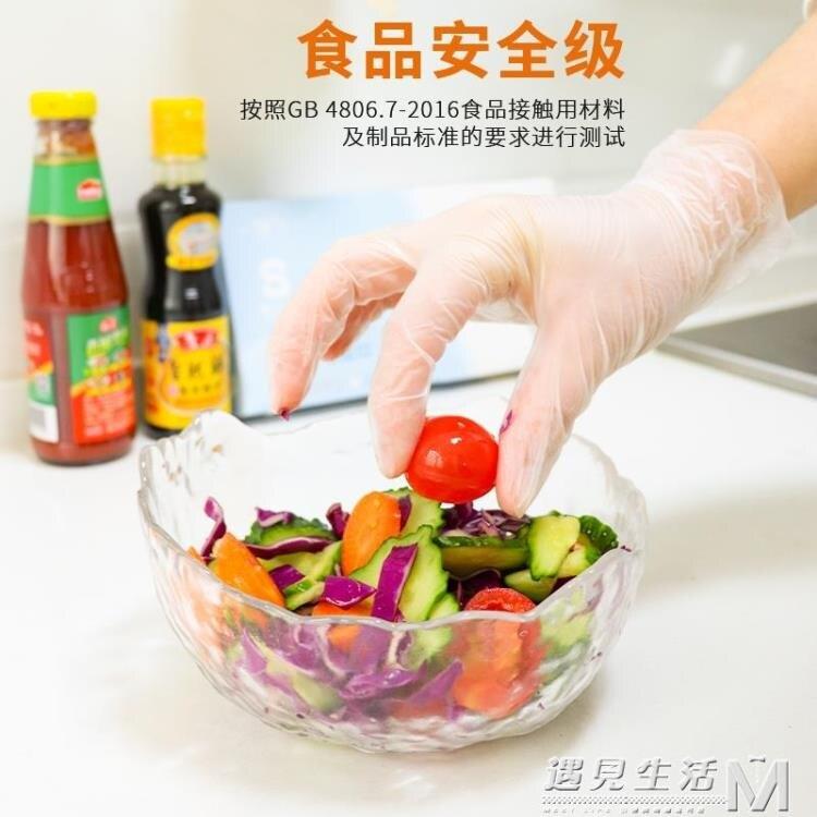 一次性手套乳膠加厚PVC耐用食品級丁腈橡膠家用丁晴廚房烘焙100只