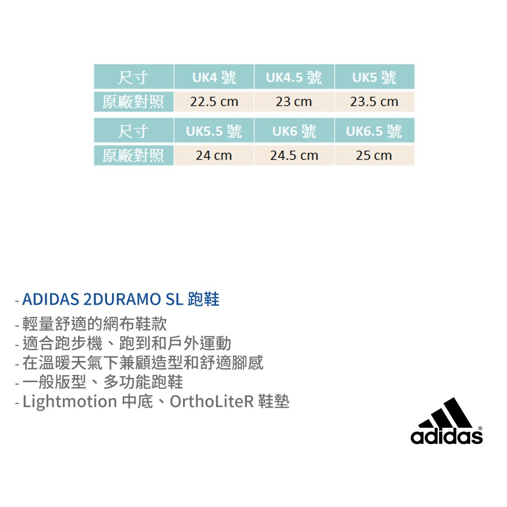 adidas跑步鞋 女鞋 2DURAMO SL 經典鞋 輕量透氣運動鞋 慢跑鞋 多功能跑鞋 T9330#白色◆奧森