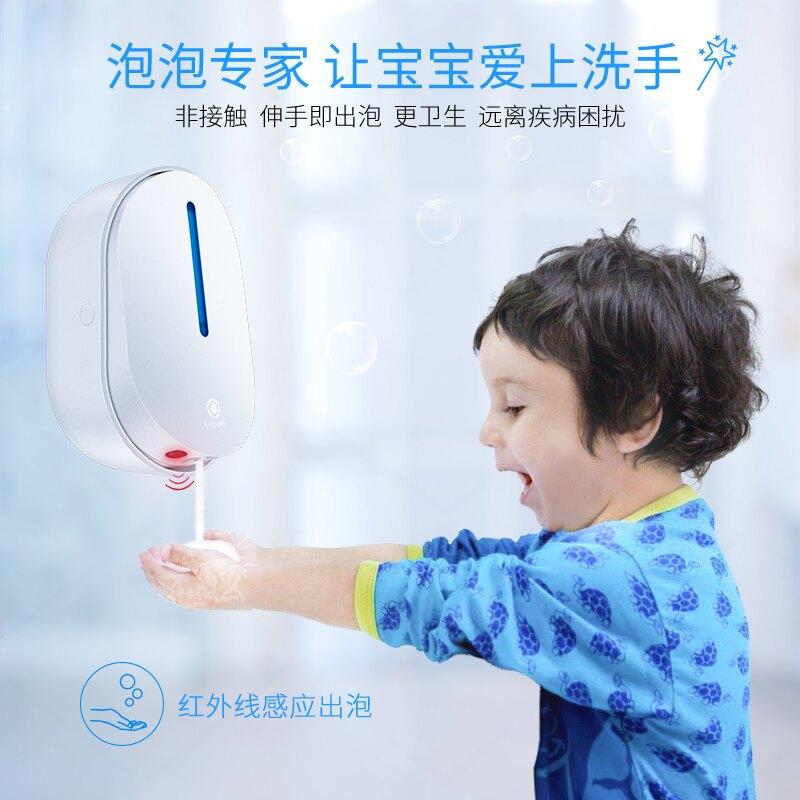 皂液器 肥皂器【防疫】自動感應泡沫洗手機洗手液瓶智慧皂液器家用兒童壁掛式『xy1921』