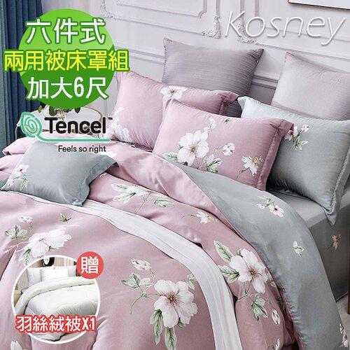 《KOSNEY  花韻柔情粉》加大100%天絲TENCEL六件式兩用被床罩組送羽絲絨被