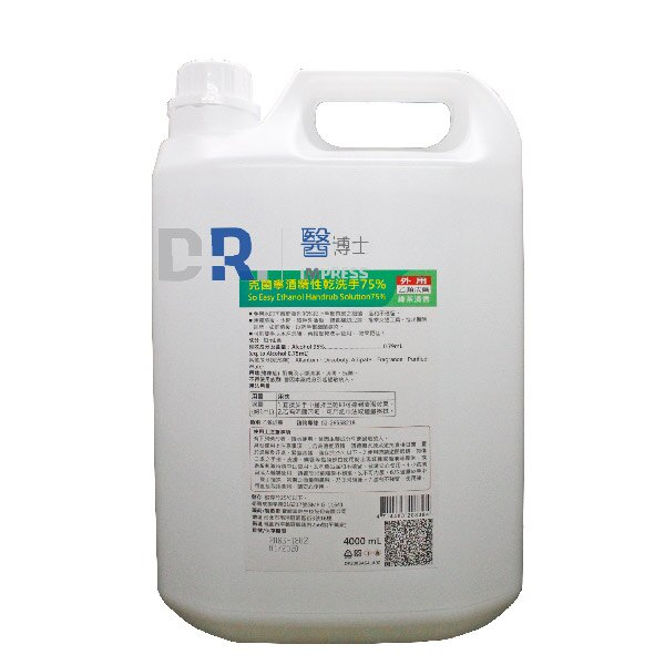 【醫博士】克菌寧酒精性乾洗手75% (綠茶味) 4 公升*4桶/箱       ※ 液體產品偏遠地區及外島無法配送
