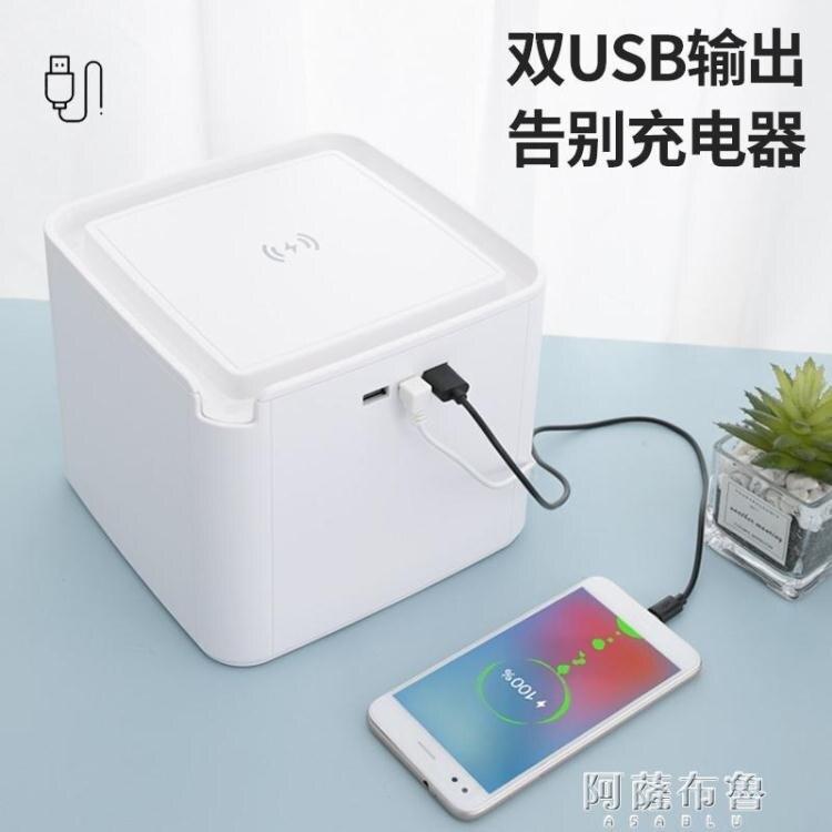 紫外線消毒機 內衣內褲紫外線消毒機家用小型衣物手機高溫殺菌器盒usb充電