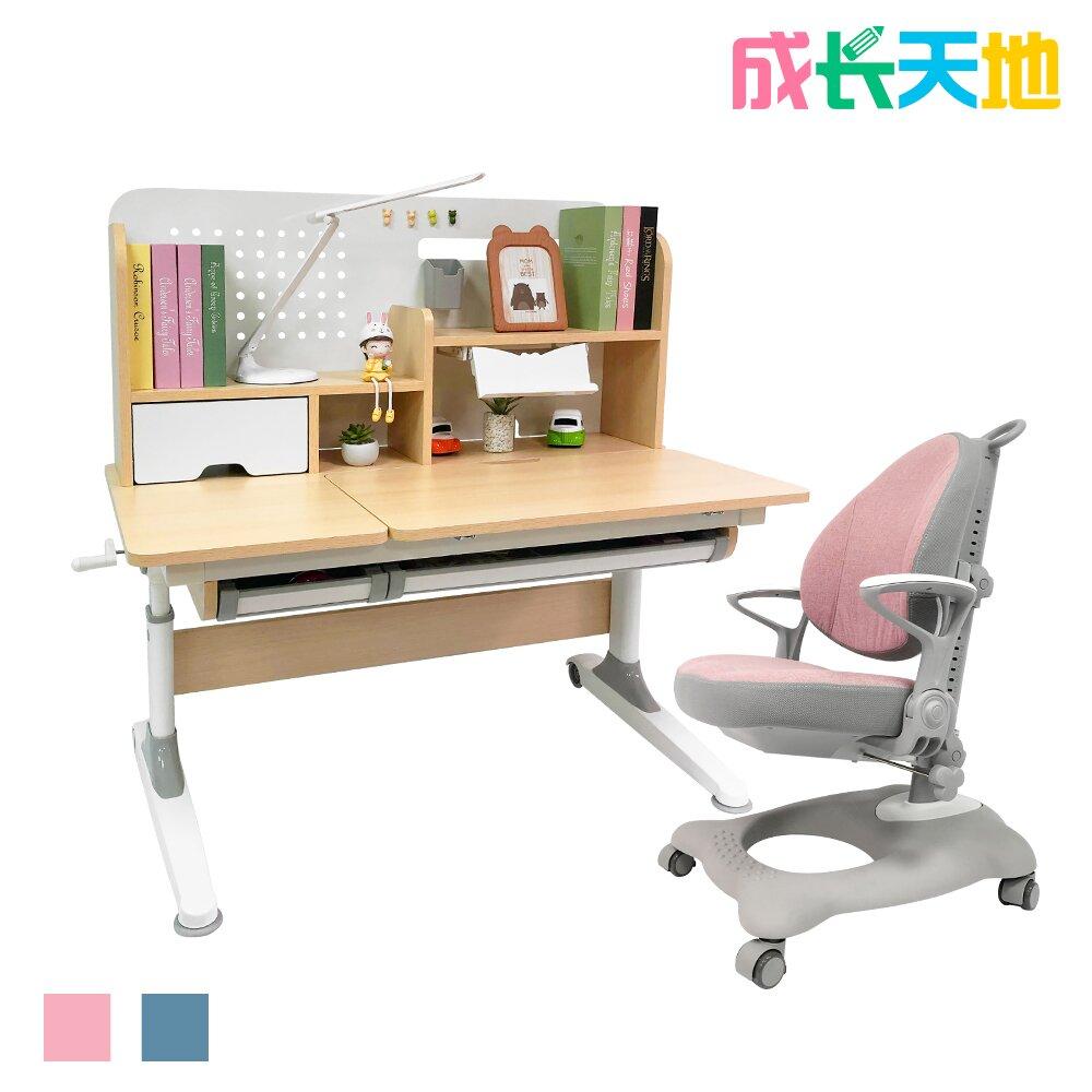 【成長天地】兒童書桌椅 110cm桌面 可升降桌椅 成長桌椅 兒童桌椅(ME207+AU770)
