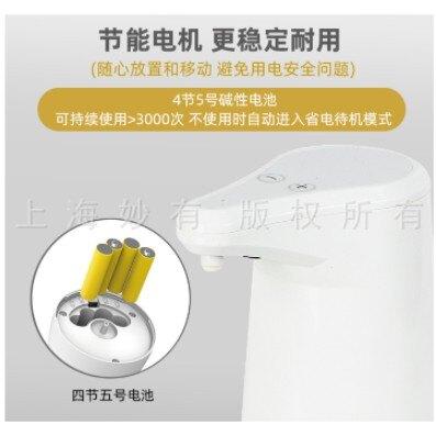 【土城現貨】803酒精消毒器 防疫用品 感應用品 酒精噴霧器 消毒機 噴霧消毒機 尚品衣櫥