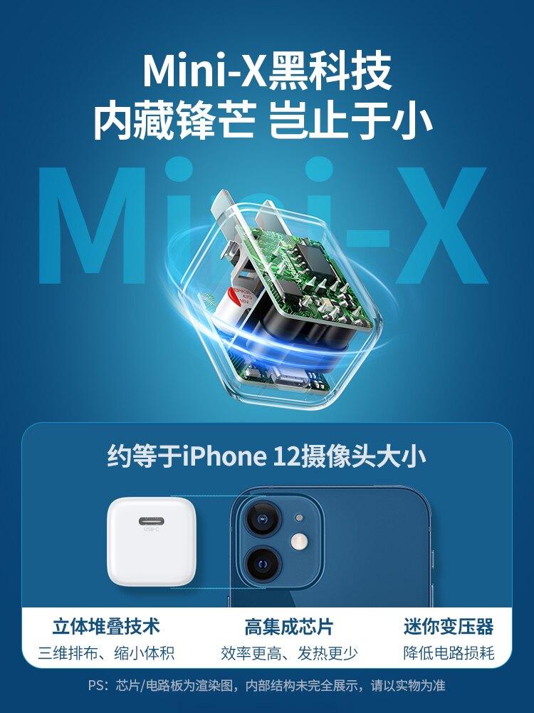 綠聯迷你小金剛iPhone12pro充電器pd20w快充頭xr快速閃充線適用于蘋果11xsmax手機typec插頭一套裝switch通用