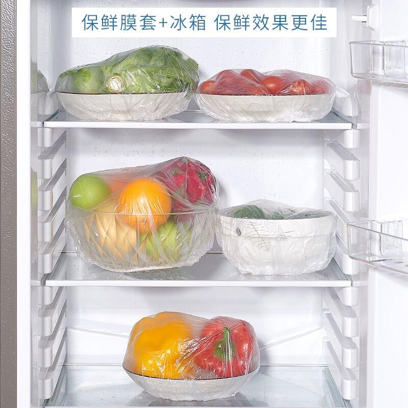 一次性保鮮膜套食品級家用經濟裝水果冰箱廚房專用pe保險膜大卷裝