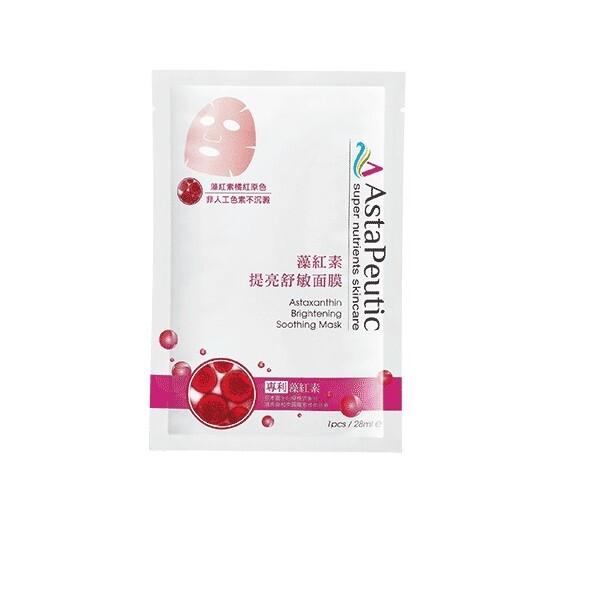 葆療美 astapeutic藻紅素極潤舒緩面膜28ml/片