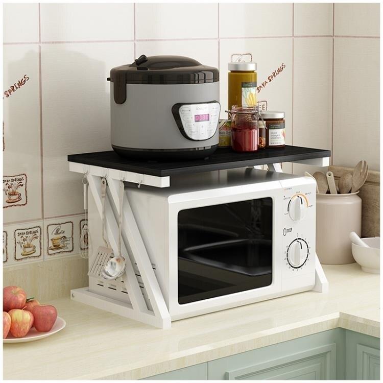 限時下殺-廚房微波爐置物架2層調料架烤箱架多功能收納架廚房落地置物架