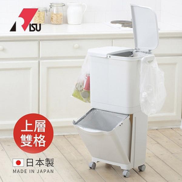 【日本RISU】日本製雙層移動式分類垃圾桶(上層雙格)-45L 單一規格