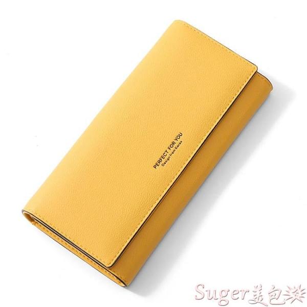 長夾 卡包黃色錢包招財手機包2021新款女士長款日韓版簡約時尚搭扣女式 【618 大促】