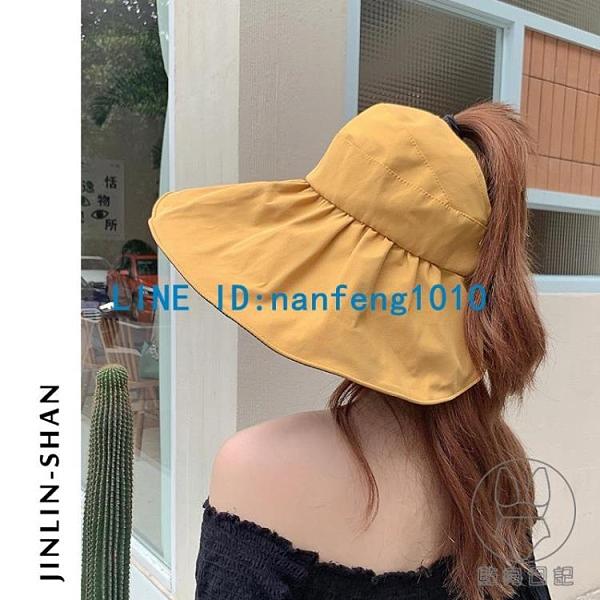 防曬帽女遮臉防紫外線大帽檐可扎馬尾帽子夏季黑膠遮陽空頂太陽帽【貼身日記】