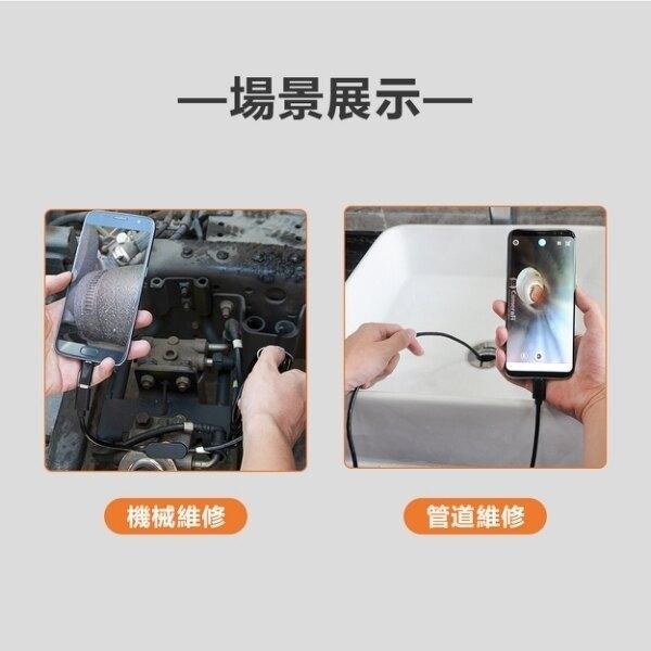 現貨 內視鏡 內窺鏡WIFI1米軟線汽修管道防水蘋果手機200W像素內窺鏡 IOS內窺鏡內窺鏡