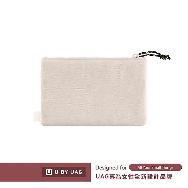 [U] 配件收納包-米白