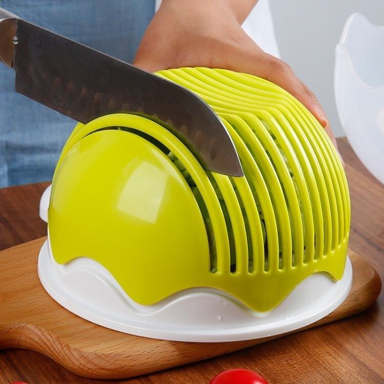 沙拉切割碗切沙拉神器帶蓋多功能切切水果蔬菜分割切菜器 滿天星