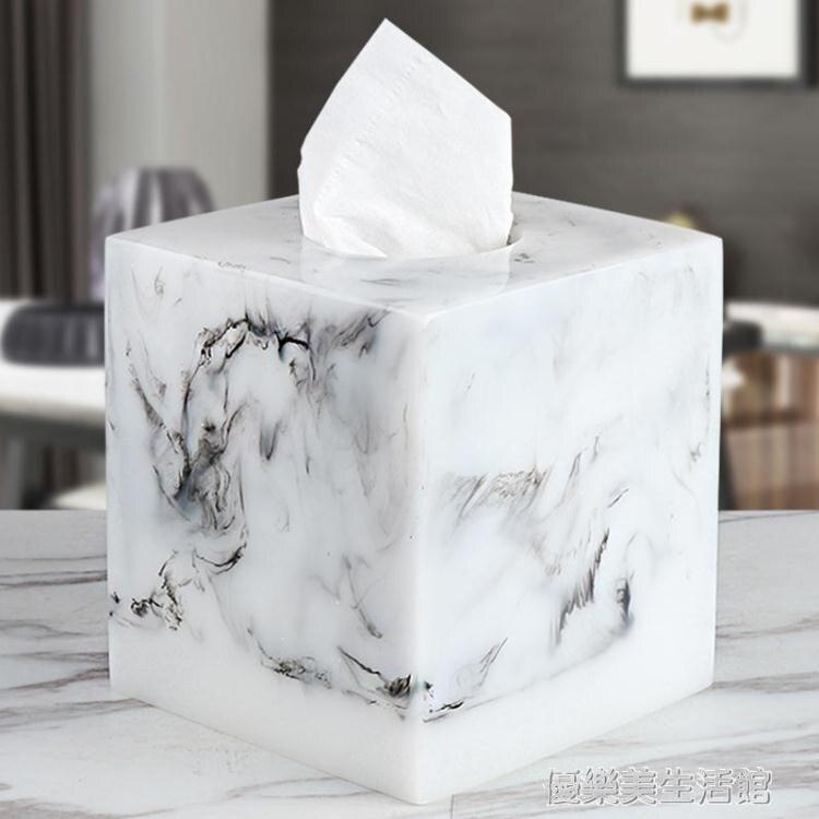 創意歐式紙巾盒客廳簡約家用旅館酒店大理石紋北歐風多功能抽紙盒
