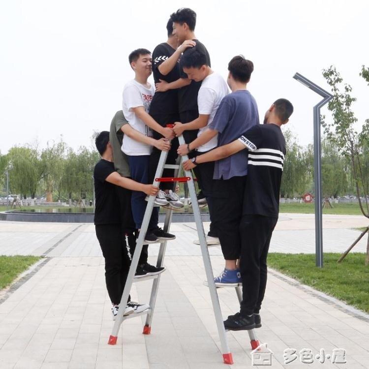 樂天優選-梯子加厚鋁合金人字梯子家用折疊梯爬樓梯工程梯伸縮兩2米鋁合金梯子 快速出貨