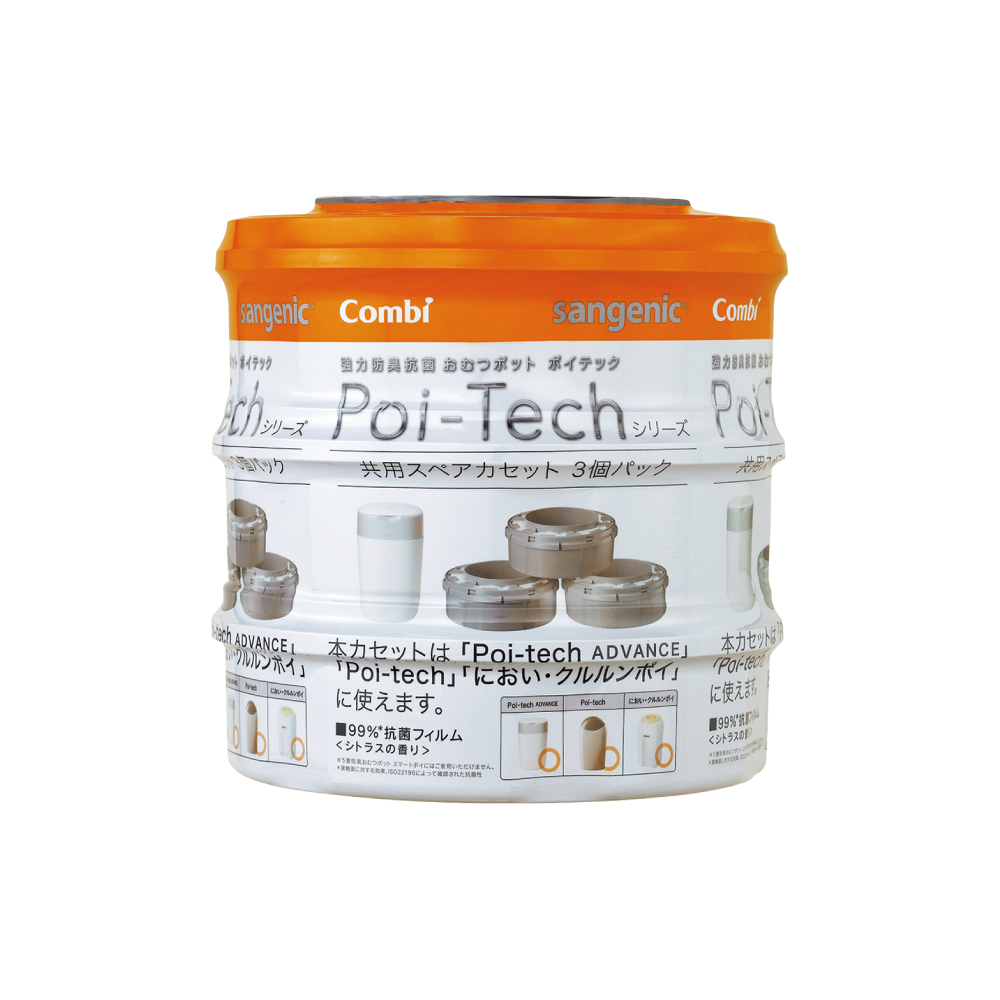 Poi-Tech Advance 尿布處理器專用膠捲3入