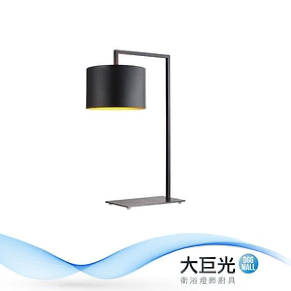 【大巨光】工業風-E27 單燈檯燈-中(ME-5091)