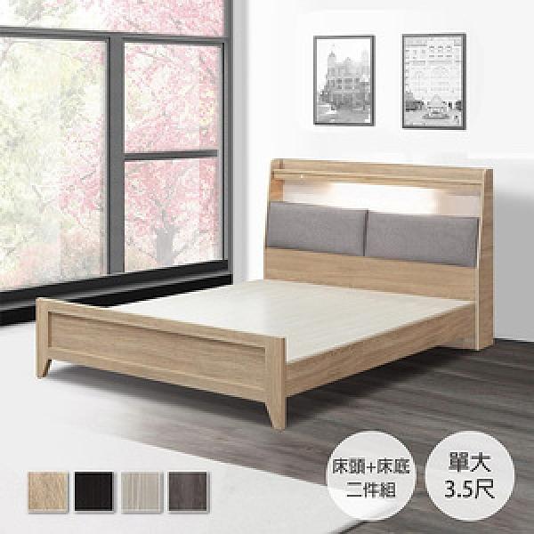 IHouse-宮崎 燈光插座床頭、田園風床底 二件組 單大3.5尺雪松