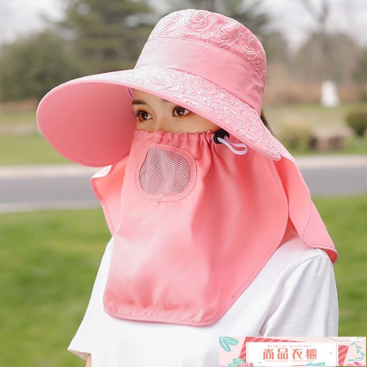 防護帽 防疫遮陽帽女防曬帽遮臉太陽帽農活全方位工地全臉遮脖子夏季大檐帽子 尚品衣櫥