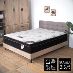 【時尚屋】蕾妮3.5尺乳膠獨立筒平三線床墊BD81-14-3.5免運費/免運費/台灣製