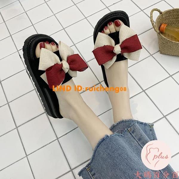 夏季厚底松糕跟一字拖蝴蝶結外穿女涼拖學生女拖鞋