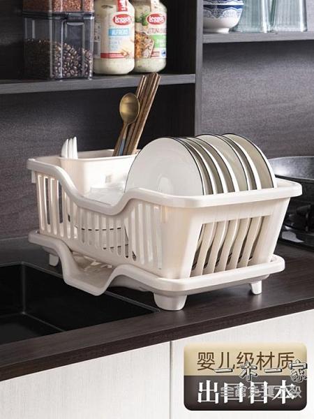碗架 廚房置物架裝碗筷收納盒放碗碟餐具碗盤家用大全瀝水碗架臺面碗柜