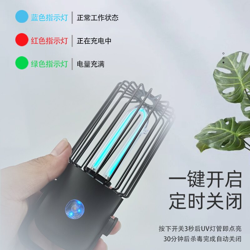 殺菌燈 紫外線消毒燈USB充電臭氧車載滅菌燈家用便攜式臥室除螨殺菌燈