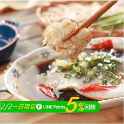 【城市野炊】清蒸海上鮮(鱸魚) x 20包