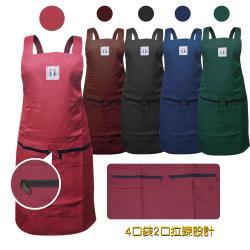 台灣製雙層4口袋拉鍊防潑水肩掛素色圍裙