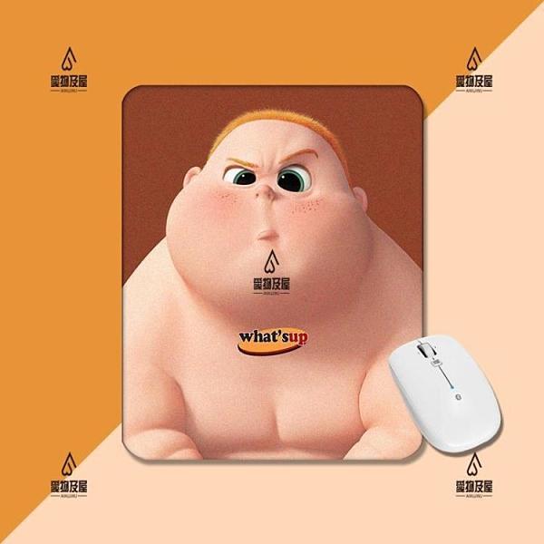 卡通趣味可愛壯碩的小胖子手工原創方形加厚防滑游戲辦公滑鼠墊【愛物及屋】