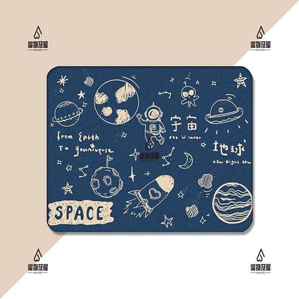 環游宇宙太空卡通趣味手工原創定制方形加厚防滑游戲辦公滑鼠墊【愛物及屋】