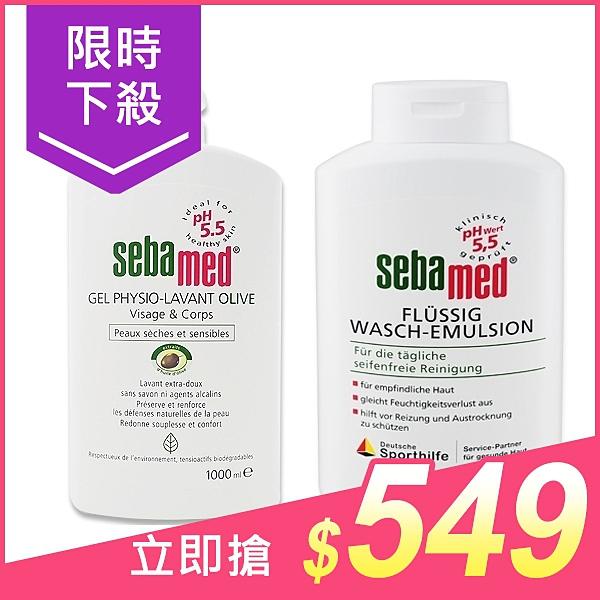 Seba med 施巴 橄欖/原味潔膚露(1000ml) 兩款可選【小三美日】原價$580