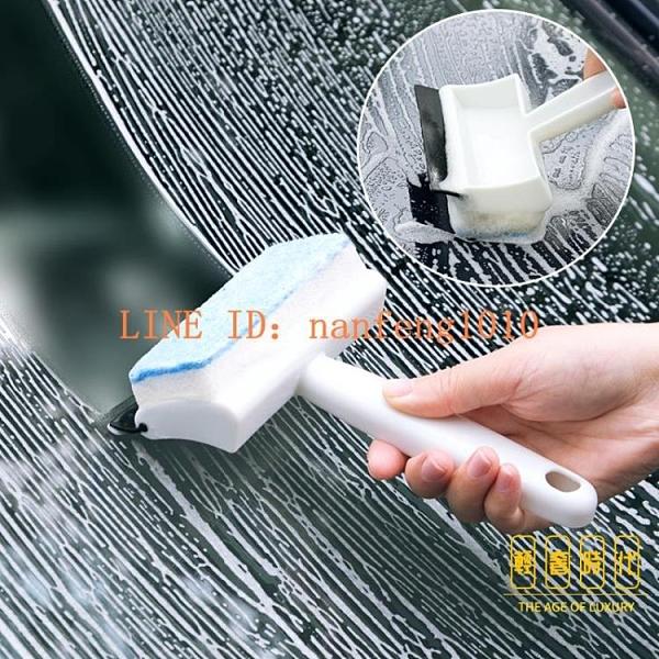 2個裝 雙面刮頭擦窗器擦玻璃家用擦窗戶的工具清潔器刮水器【轻奢时代】